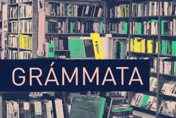 Grámmata, el lugar donde los libros te encuentran